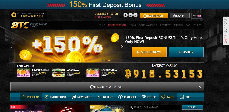 Online casino no deposit bonus paypal