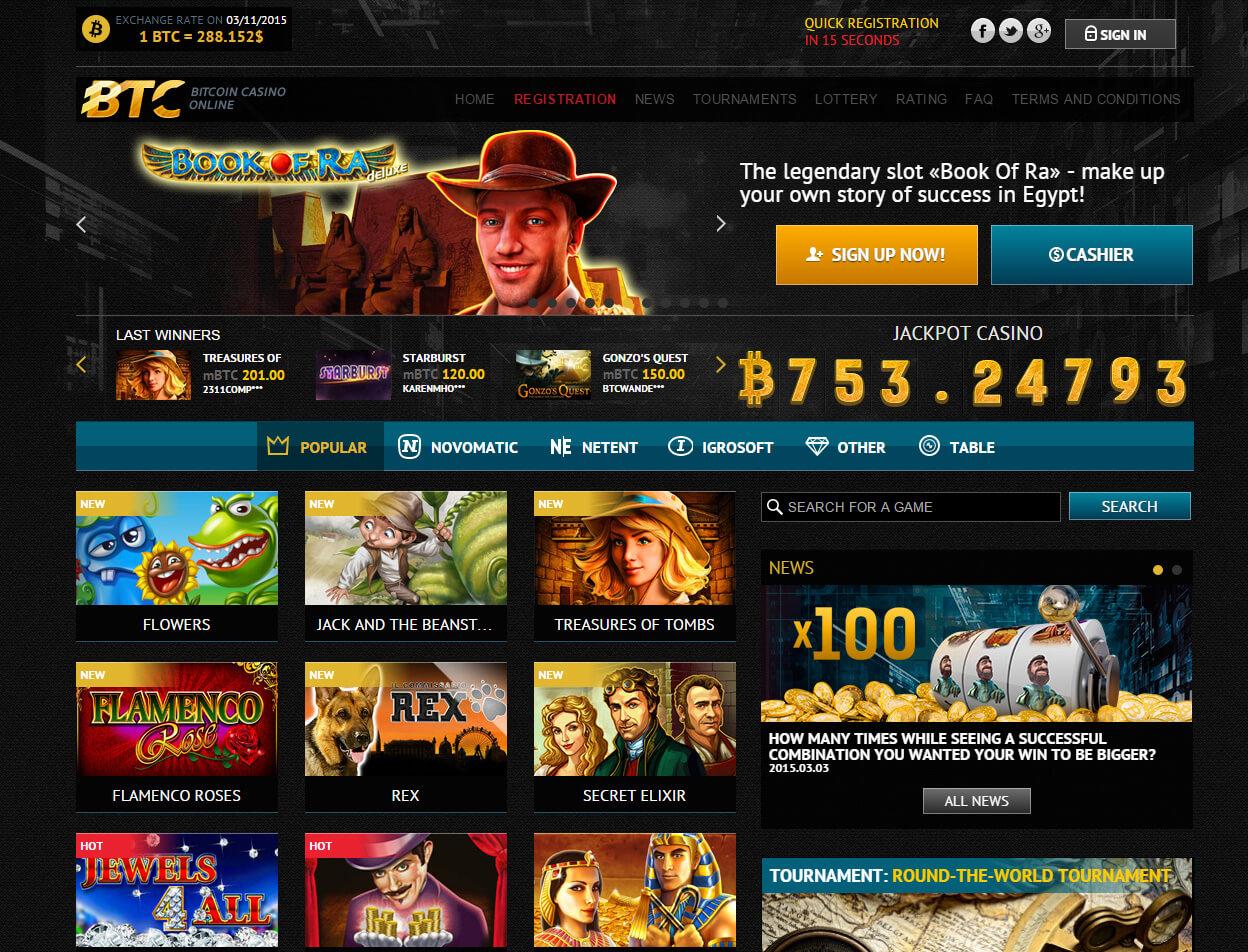 Beau rivage casino biloxi shows